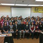 僑委會「學華語向前走」免費下載數位教材