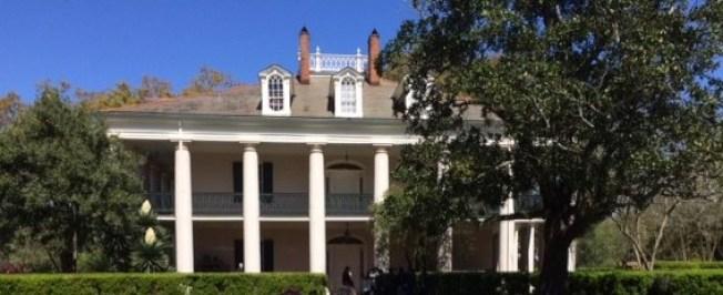 橡樹莊園裡主人住的豪宅。