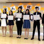 休士頓台灣人傳統基金會 30周年募款餐會