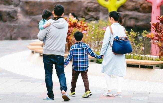對多數人來說,家庭是幸福的源頭。(報系資料照)