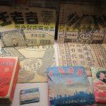 推廣涼茶文化 「王老吉」紐約設首座海外博物館