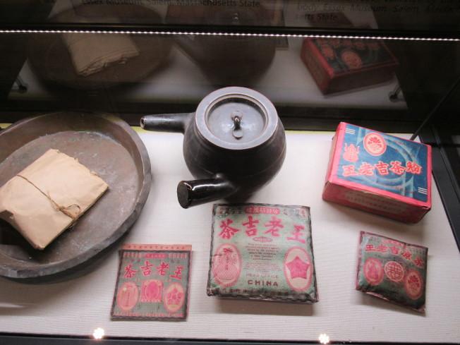 早期涼茶產品包裝。(記者顏嘉瑩/攝影)