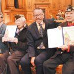 授二戰華兵金章 國會支持票達標