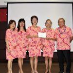 夏威夷華人聯誼會 表彰倪雨珠