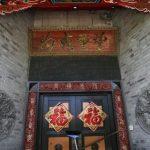 狗舍78平米、臥室房頂橡木…揭祕秦嶺「超級別墅」