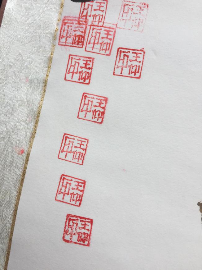 王四軍出示自己的繪畫作品,強調「王仰」是自己的筆名。(記者顏潔恩/攝影)