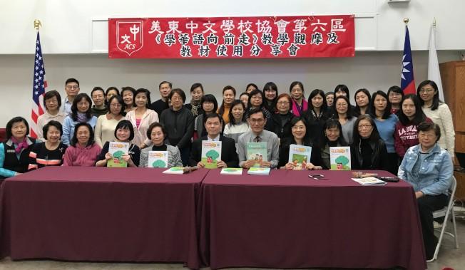 邱瓊雯(前排左四起)、沈琬貞、黃正杰、方吉正和王盈蓉參與「學華語向前走」分享會。(記者牟蘭/攝影)