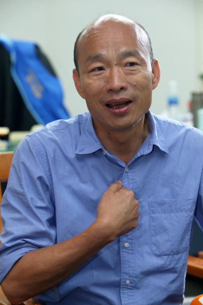高雄市長當選人韓國瑜將建立「兩岸工作小組」,在九二共識前提下,友善、開放、不預設立場地與大陸經貿溝通。(記者劉學聖/攝影)