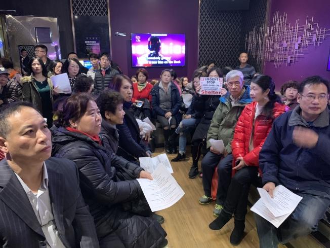 約200名居民參與討論成立聯盟,反對大學點建遊民收容所。(紐約華人正義聯盟提供)