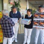 加州大火賑災 慈濟募款1.3萬