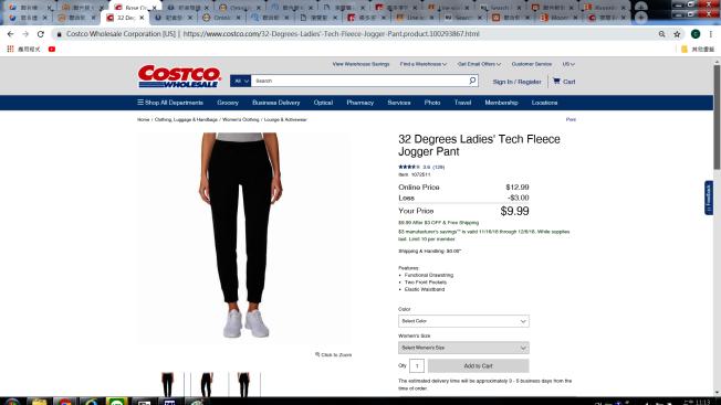 好市多美國網站銷售量最高的科技棉褲。(好市多網站)