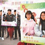 基因編輯嬰兒凸顯中國愛滋問題  85萬患者創新高