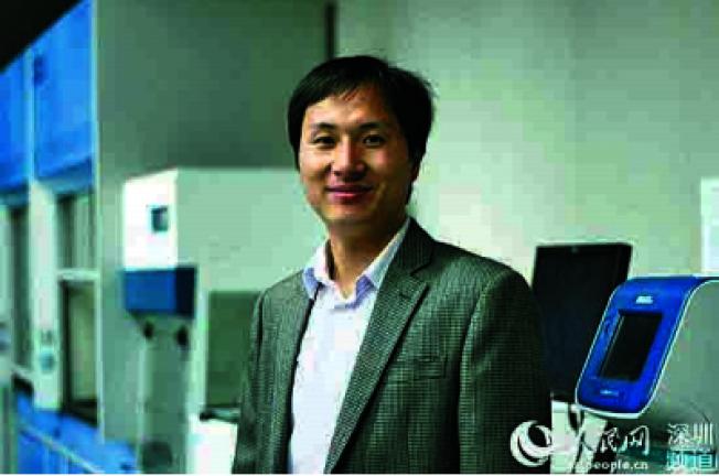 已被留職停薪的南方科技大學教授賀建奎。(人民網)