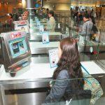 只要5秒就能過!台灣護照到這5國家自動通關免排
