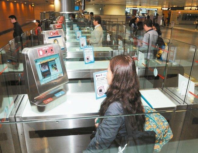 台灣旅客除了可在桃園機場申請自動通關外,有5個國家開放申請自動通關。圖/聯合報系資料照
