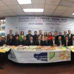 「清新福建」圖片展開幕 捐大批中文書