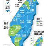 1張圖  看懂台選舉「綠地,多了幾抹藍」