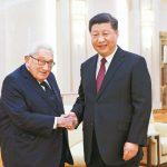 習近平:美應尊重中國選擇的道路
