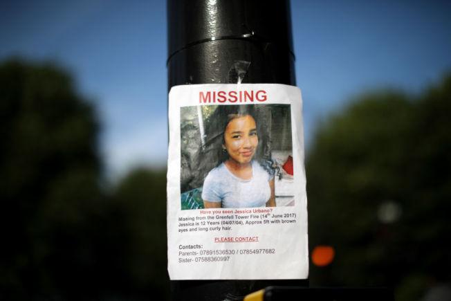 凱莉法案守護失蹤孩童。(Getty Images)