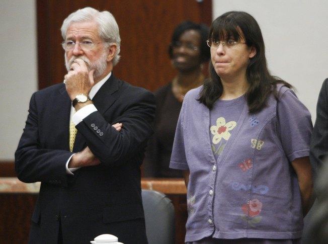 安德瑞亞.葉慈被判無罪。(Getty Images)