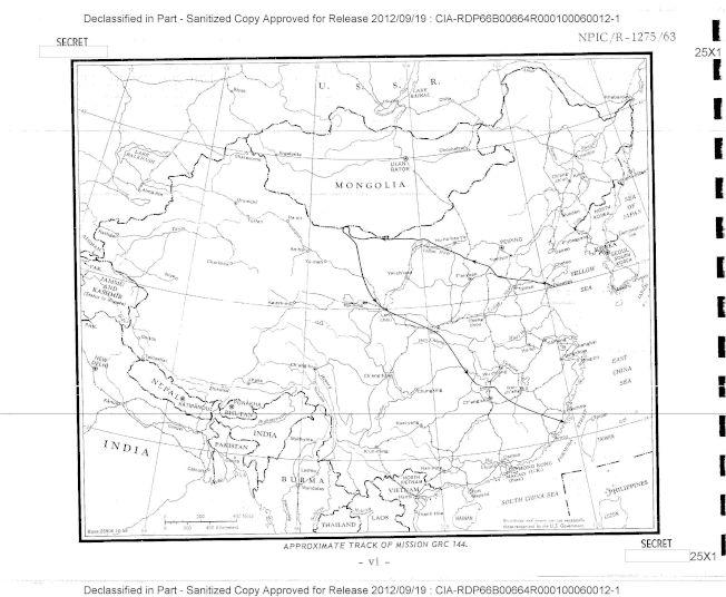 中華民國空軍第35中隊飛行員王太佑於1963年3月28日,偵察內蒙古包頭202核燃料廠之飛行航線。(美國國家檔案館、徐林提供)