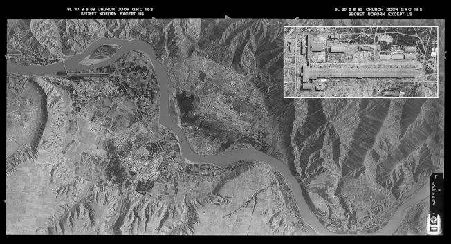 中華民國空軍第35中隊飛行員華錫鈞於1963年6月3日,駕U-2高空偵察機攝得之甘肅蘭州504氣體擴散工廠。(美國國家檔案館、徐林提供)