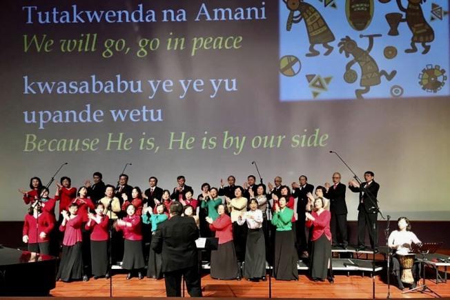圖是大華府台大校友合唱團30多位成員在開幕式上演唱東非頌讚主恩的民歌「Tutakwenda」。(讀者提供)