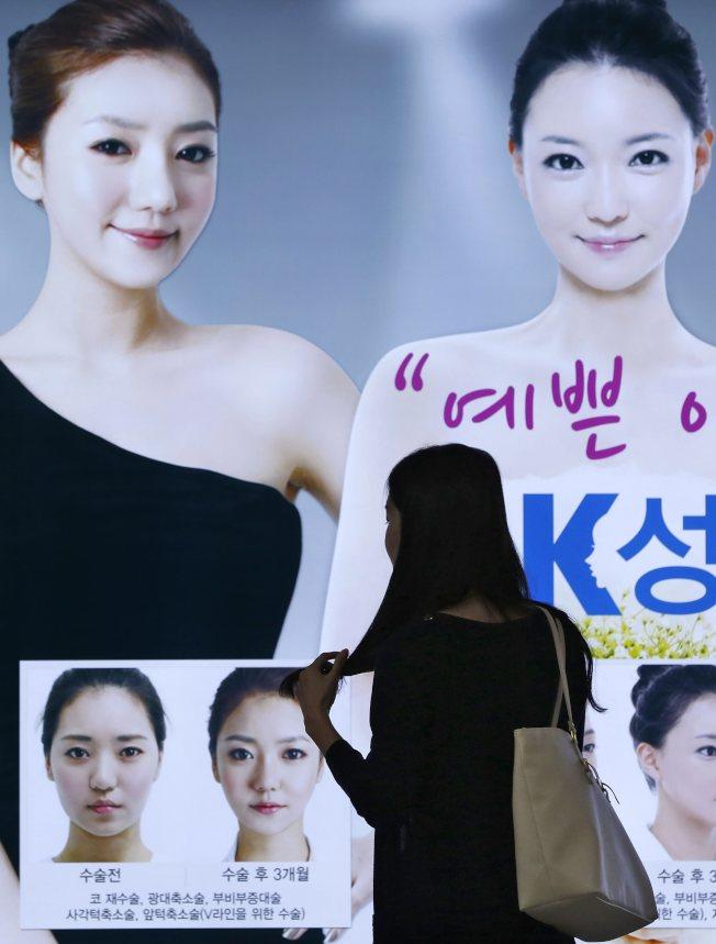南韓首爾地鐵的醫美診所廣告。(歐新社)