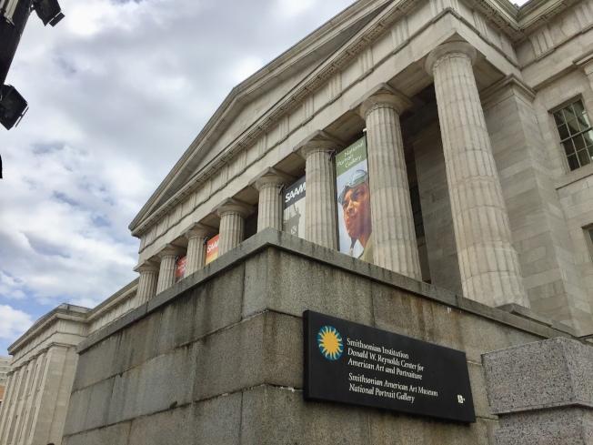 美國國家肖像畫廊。