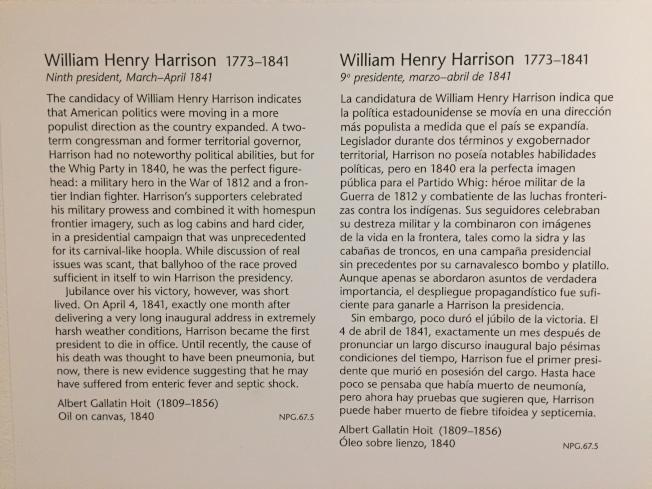 美國國家肖像畫廊展出的威廉哈里森解說。