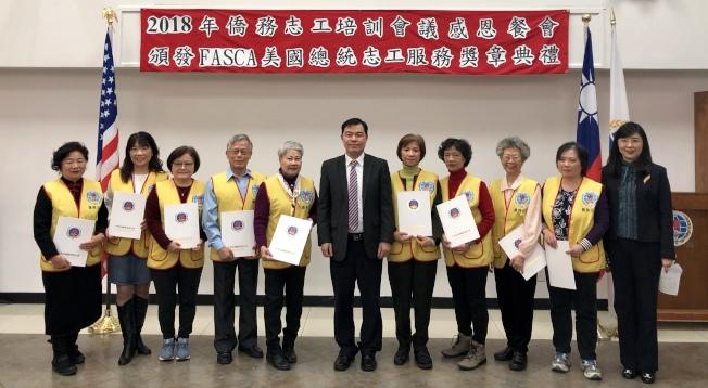 文教中心主任黃正杰(左六)和副主任王盈蓉(右一)為僑務志工頒獎,左四為陳鐵輝。(記者朱蕾/攝影)