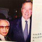 回憶 老布希選總統 金山華埠萬人空巷