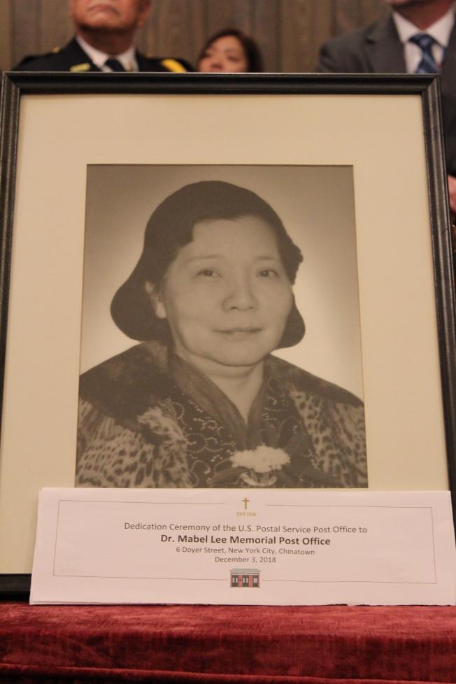 李美步奉獻一生為華僑奉獻,並為華裔女性爭取選舉權。(記者張筠╱攝影)