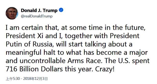 川普總統自2日晚到3日連續推文說明川習會的成果,並主動透露習近平同意降低來美國的汽車關稅。(取自推特)