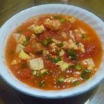 料理功夫|番茄料理二道