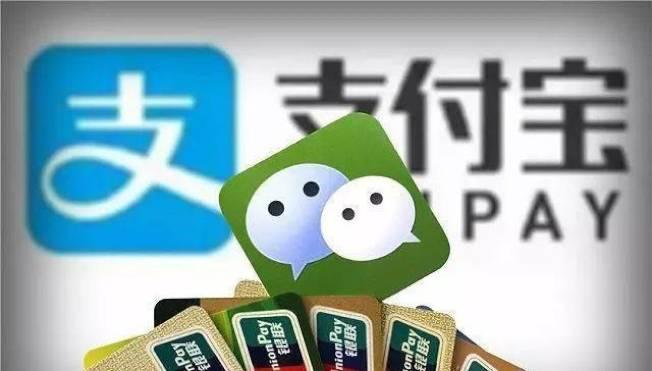 微信支付、支付宝等协力厂商支付机构,明年1月1日起接入网银,接受人行监管。(搜狐网)
