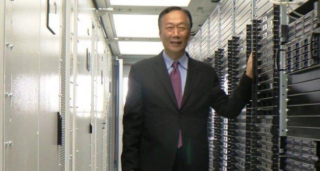 郭台铭示警贸易战会打十年
