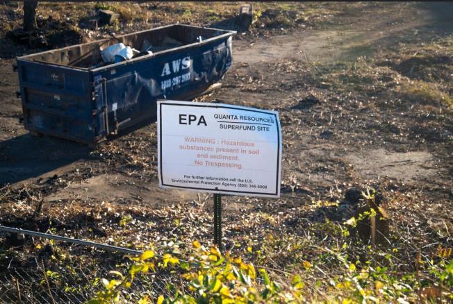濱水市廣達廣場,土地中含有大量化工污染物。(取自Flicker)