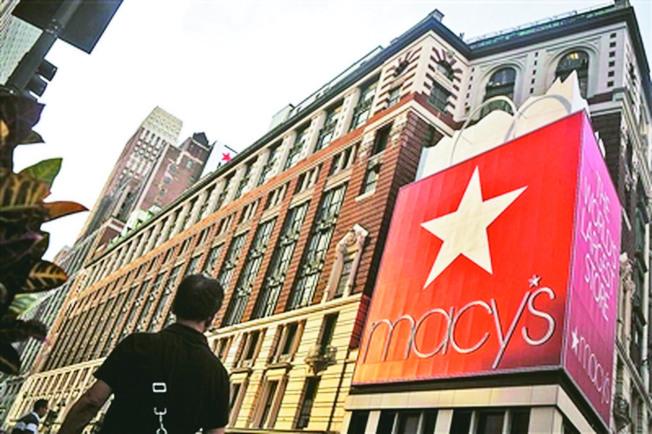 梅西百貨在其天貓旗艦店中發布公告,店鋪已經停止接單,並將於明年1月1日撤店。圖為紐約梅西百貨旗艦店。(取材自北京青年報)