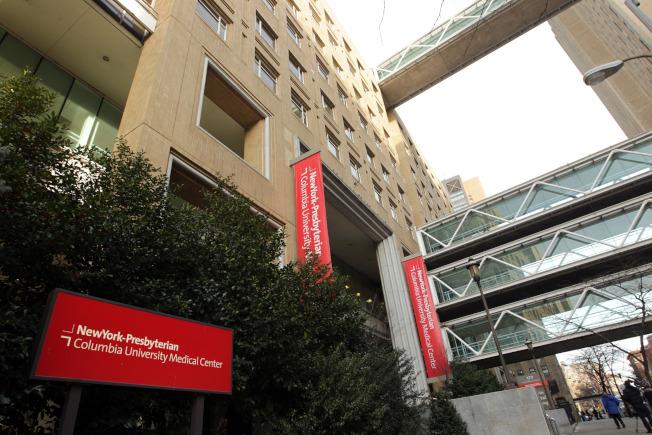17位女性控告哥倫比亞大學及屬下醫院掩蓋醫師性侵,圖為哥大醫學中心。(Getty Images)