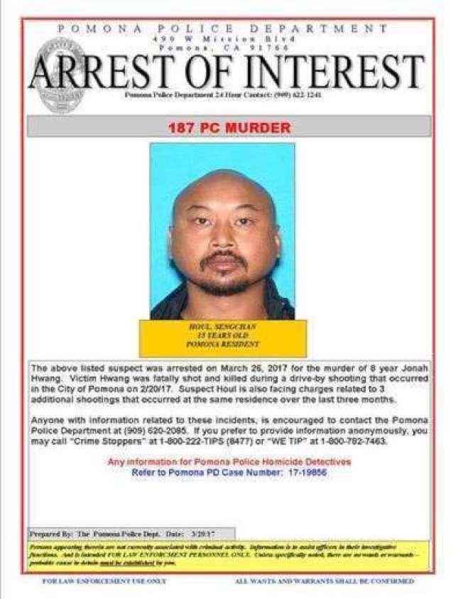 陪審團判定被告侯盛昌槍殺華裔孩童黃民沺罪名成立。(警方提供)