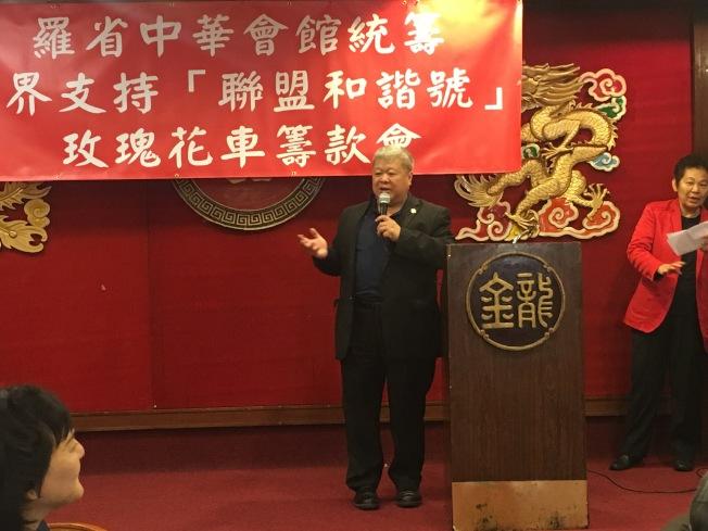 「波士頓美籍華人傳統基金會」創辦人李衛新。(記者林佩錦/攝影)