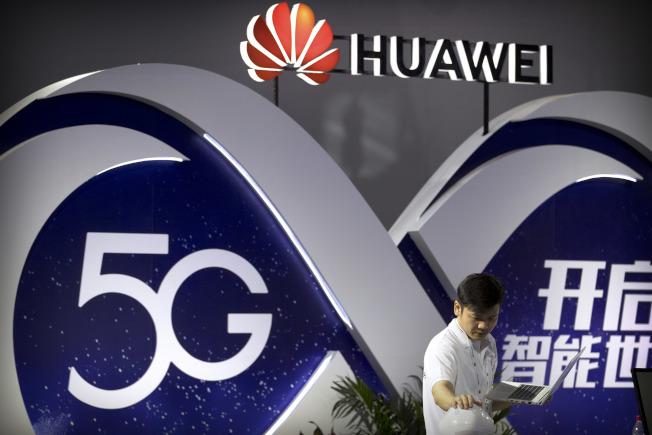 華為致力發展5G設備。(美聯社)