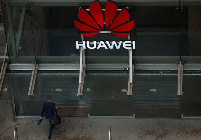 華為涉嫌向伊朗出口美國高科技產品,違反美國制裁伊朗禁令,導致副董事長孟晚舟被捕。(路透)