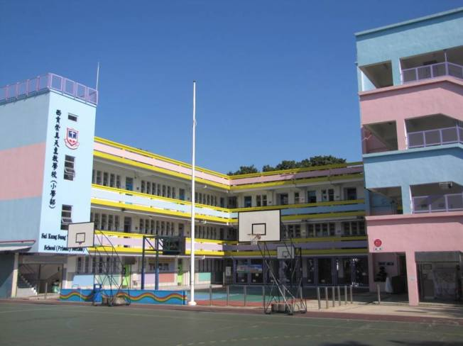 西貢崇真天主教學校(小學部)爆出Metoo事件。(取材自學校網頁)