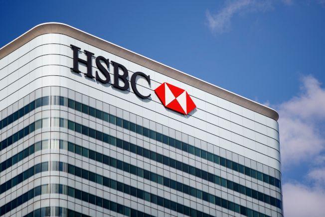 華為孟晚舟的財務操作涉及匯豐銀行,圖為匯豐銀行在倫敦的大樓。(Getty Images)