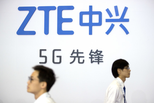 生產5G設備的中興公司在西方國家引起安全疑慮。(美聯社)