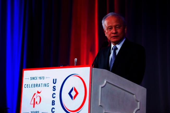 中國駐美國大使崔天凱5日出席美中貿委會致詞。圖/中國駐美國大使館