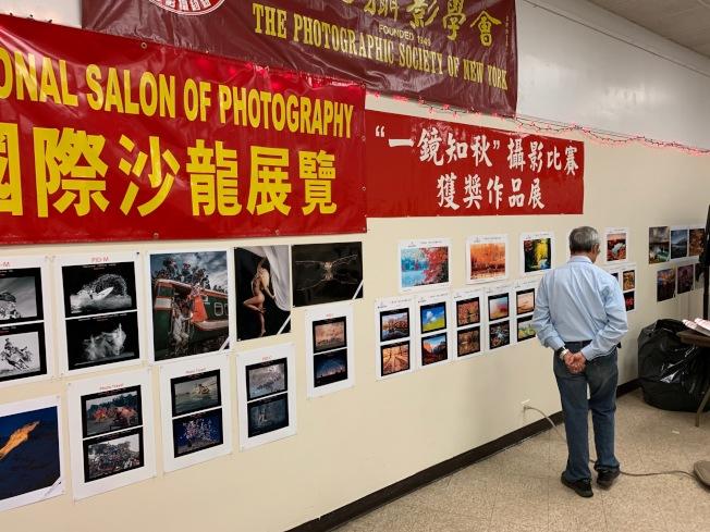 紐約攝影學會9日舉辦「一鏡知秋」攝影比賽及第46屆紐約攝影學會國際攝影影展(沙龍)頒獎典禮。(記者和釗宇/攝影)