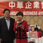 中華企協年末聚會倡回饋社會